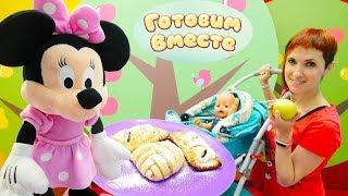 Капуки рецепты для детей. Минни Маус готовит Пирожки
