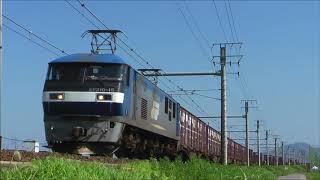 EF210の貨物列車