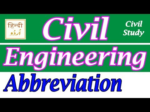 Useful Civil Engineering Abbreviations - Civil Engineering Tips For Students - Urdu/Hindi