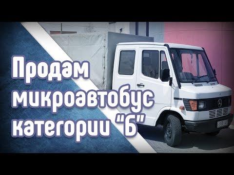 Видеообьявление о продаже машины. 🚗  Образец видео-объявления о продаже.
