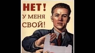 Такое возможно только в РОССИИ!!!
