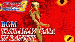 Ultraman FE3 BGM/OST - ULTRAMAN GAIA IN DANGER ( Extended )