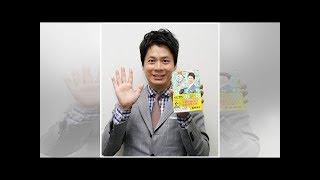 ゴゴスマ石井亮次アナ:「ゴロウ・デラックス」に出演へ 「うれしさで震...