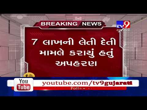 Youth rescued, four kidnappers nabbed from Palsana, Surat - Tv9