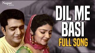 Dil Mein Basi Uttar Kumar & Sonal khatri   Haryanvi Sad Song   Dhakad Chhora