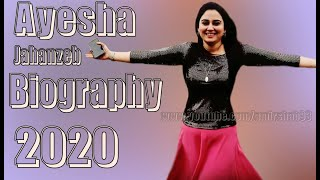 Ayesha Jahanzeb Biography 2020 | Host Ayesha Jahanzeb Untold Story