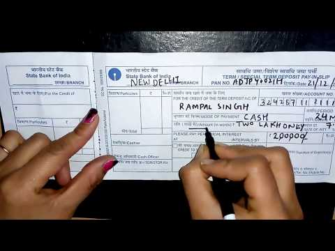 How to Fill FD Form SBI