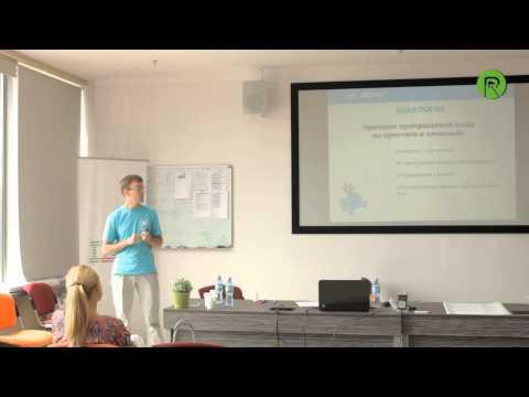 Роман Кузнецов. Разработка игр на С++, приемы и практики