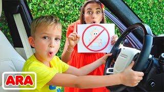 فلاد وقواعد بسيطة للأطفال