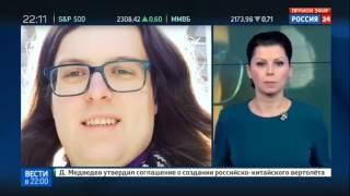Транссексуал Серое Фиолетовое пропал в ДНР