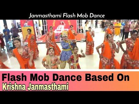 Flash Mob  Krishna Janmasthami  Trilium Mall  D4U DANCE ACADEMY  Amritsar  Punjab 9876293021