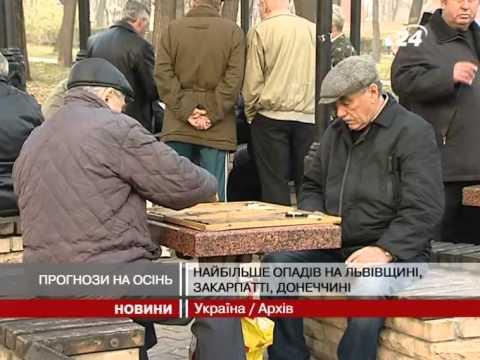Синоптики прогнозують в Україні теплу осінь