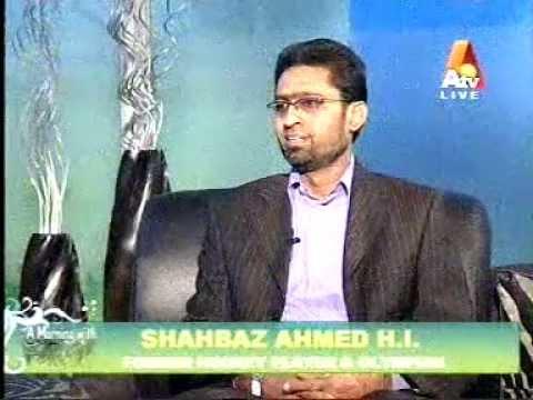 Shahbaz Ahmad Senior Hockey Forward post by Zagham