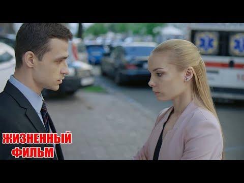 Фильм много кто не видел! РОДСТВЕННЫЕ СВЯЗИ Русские мелодрамы 2019, сериалы 1080 HD
