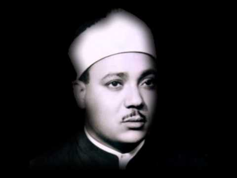 Abdul Basit Surah Rahman Beautiful and Amazing Recitation عبد الباسط سورة الرحمن تلاوة جميلة
