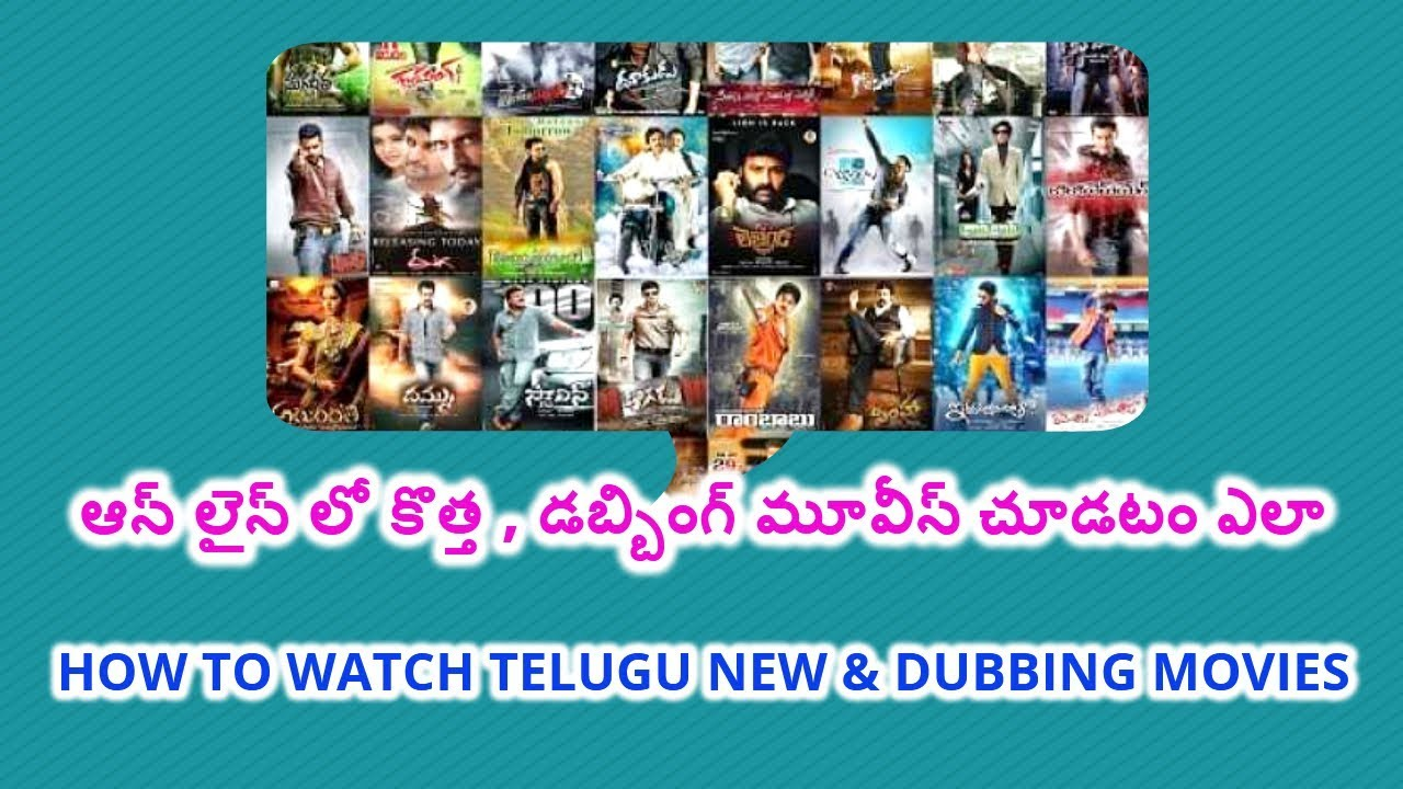 How to watch telugu new and dubbing movies online