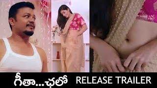 geetha-chalo-movie-back-2-back-trailers-rashmika-mandanna-golden-star-ganesh-fl