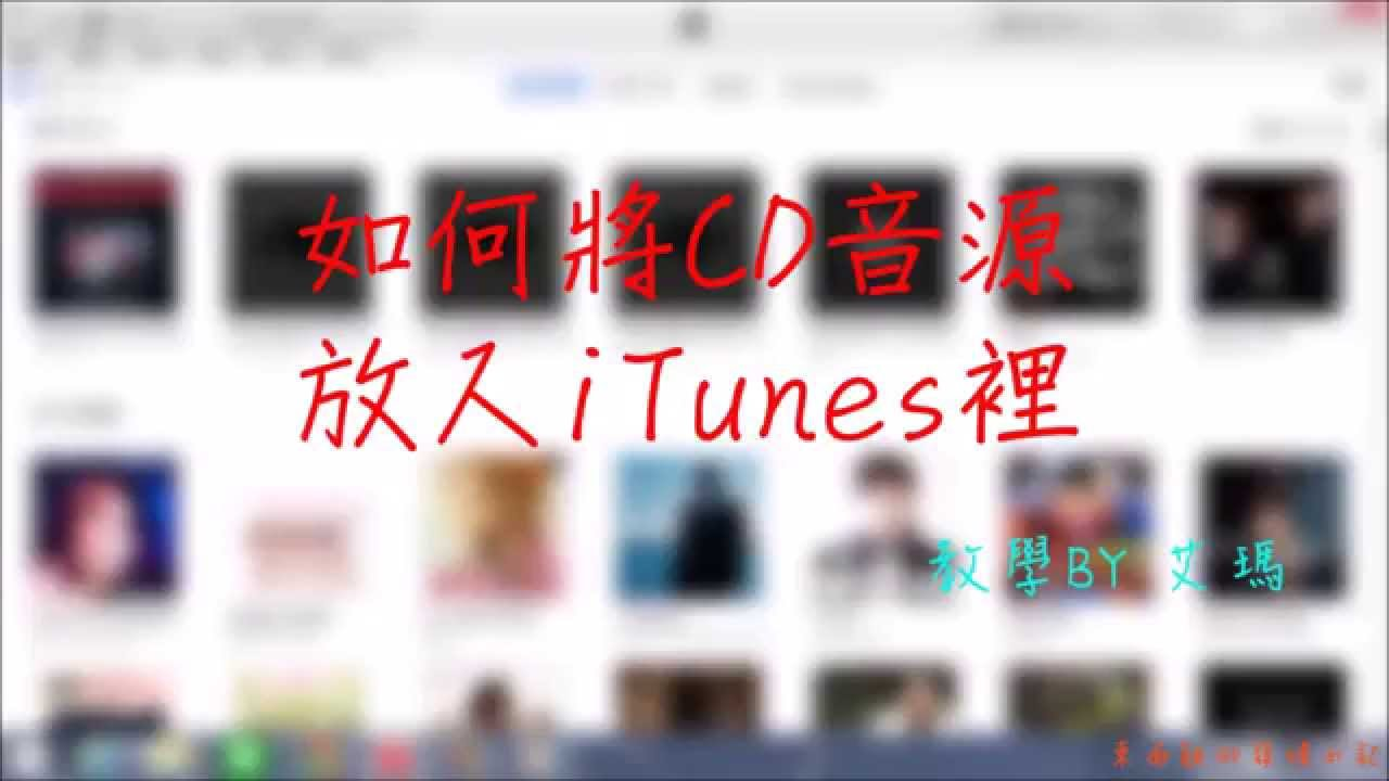 how to stop itunes from automatically playing cd