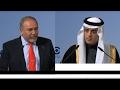 مخاوف سعودية وإسرائيلية من توسع النفوذ الإيراني في الشرق الأوسط