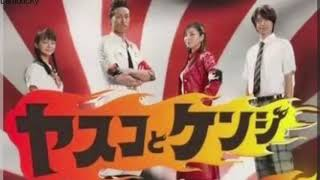Tokio-Amagasa  雨傘(日劇暴走兄妹主題曲)