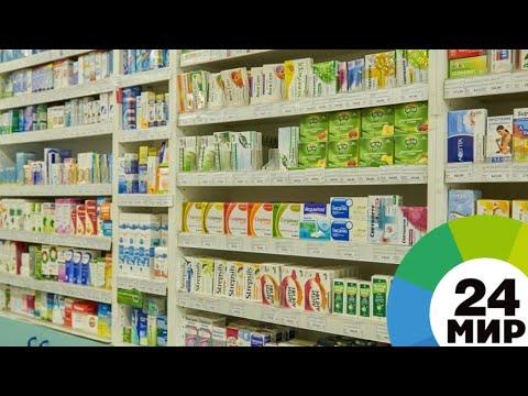 Продажа лекарств через интернет: ожидание и реальность - МИР 24