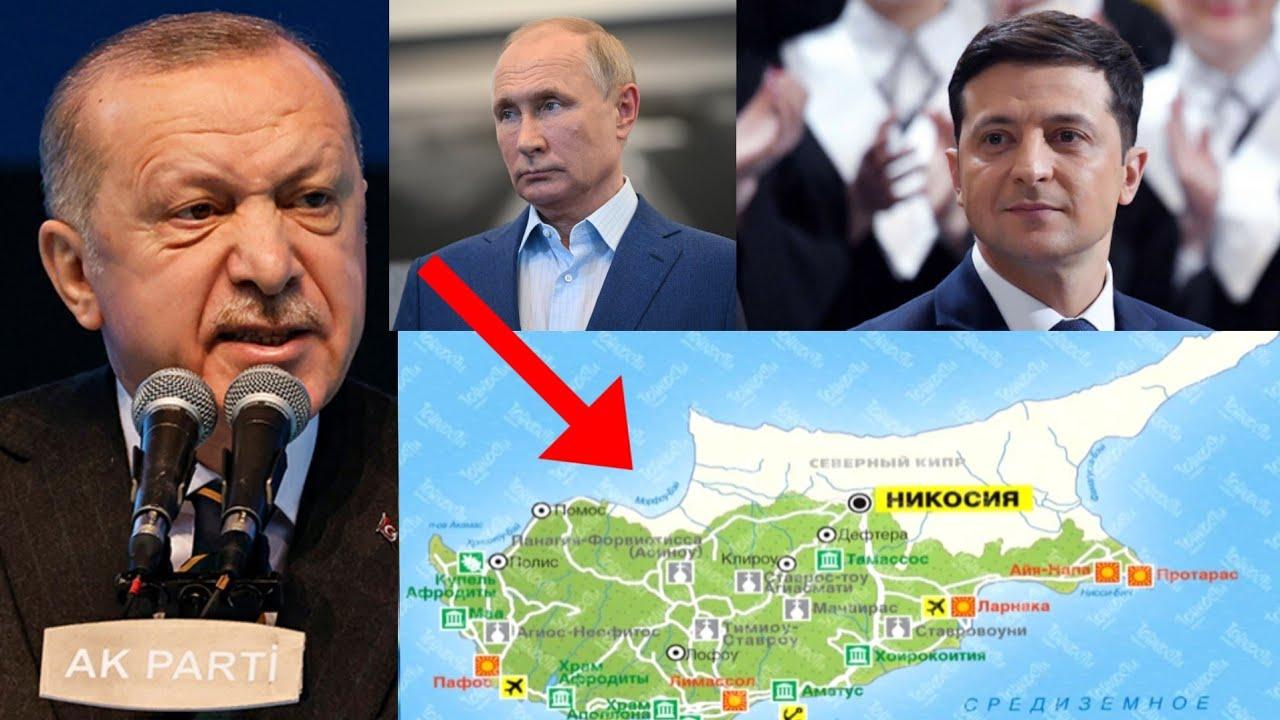 Download СРОЧНО! Հյուսիսային Կիպրոս Ղրիմի դիմաց. Կրեմլում համաձա՞յն չեն.mp4