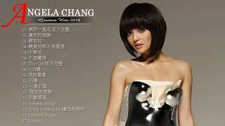 Top 20 Best Songs Of Angela Chang (張韶涵) 2018 - Angela Chang (張韶涵) Full Album