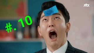 Kdrama Funny Moments #10