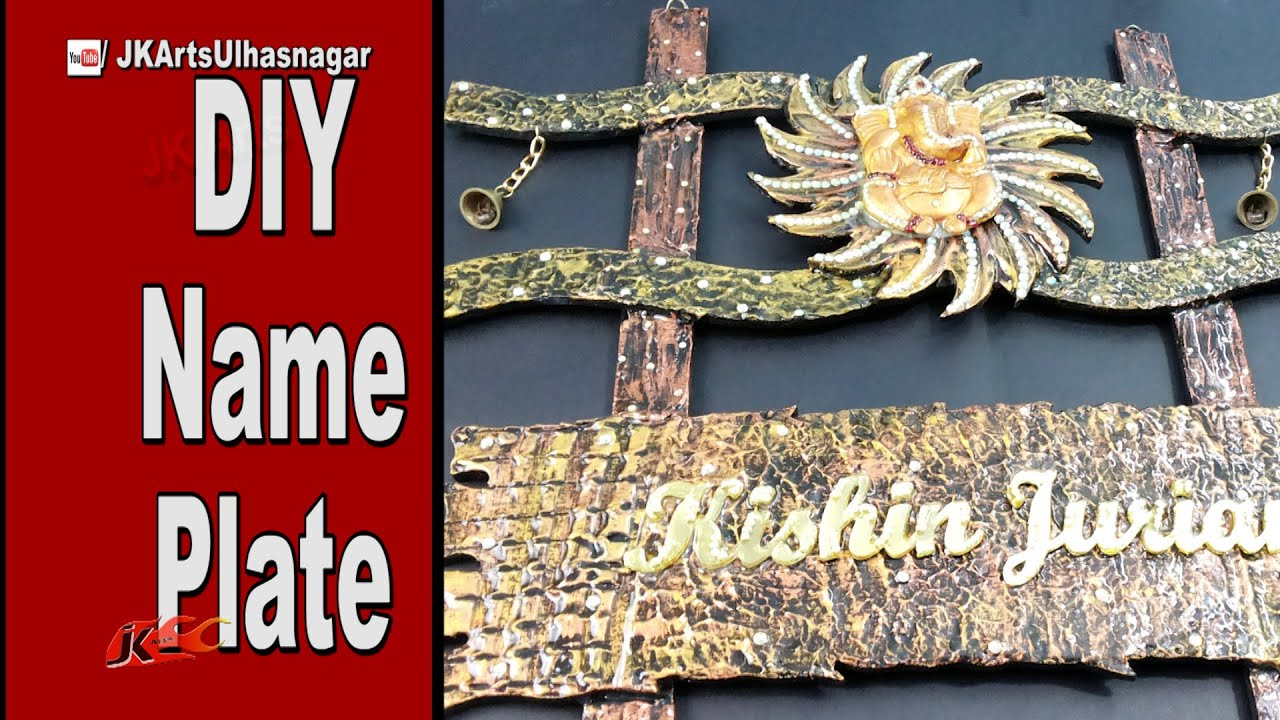 How to make name plate wall murals name plate tutorial for Mural name plate