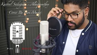 Download Hindi Video Songs - Kadhal Sadugudu | Alaipayuthey | Cover By Piri Musiq