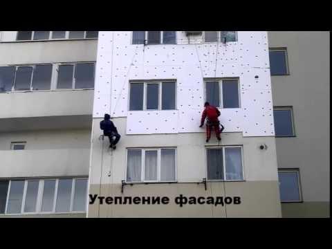 Акриловая краска для фасадных работ.mp4 - YouTube