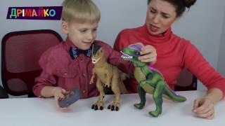 ДИНОЗАВРИ: розпаковка подарунка та огляд іграшки!