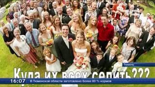 Сколько стоит свадебный переполох?