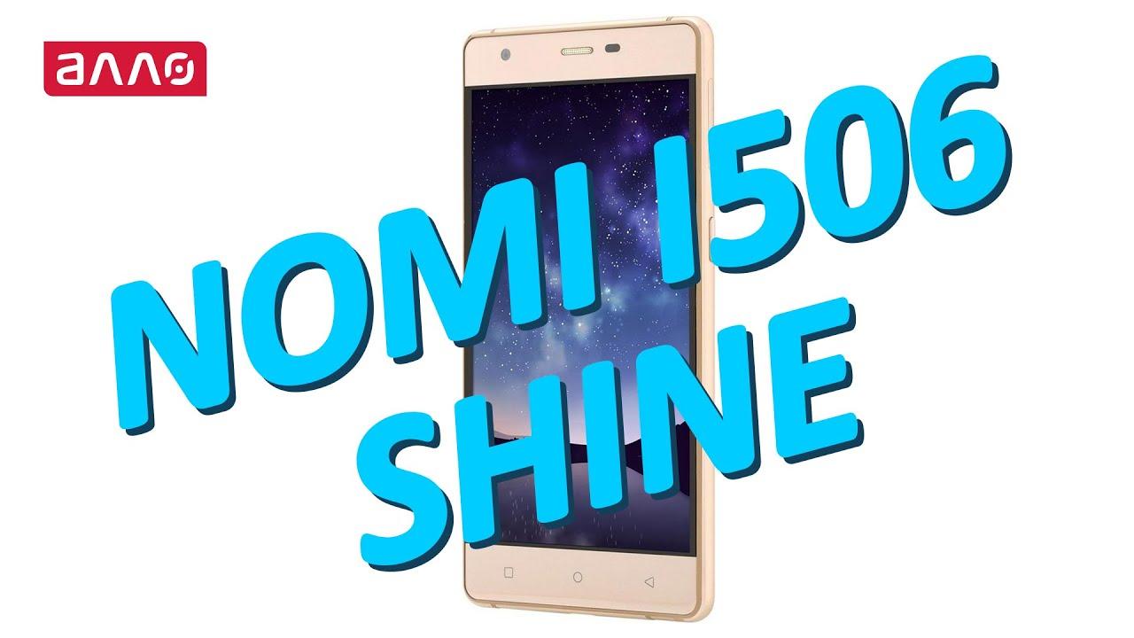 Видео-обзор смартфона Nomi i506 Shine