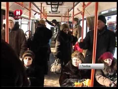 Тамбовчане жалуются на работу общественного транспорта /НВ - Тамбов/
