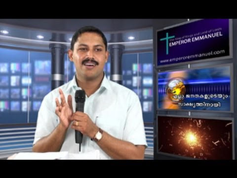 An Invitation to The Good News - Malayalam Version - Part 2