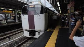 215系 ホリデー快速 ビューやまなし号 新宿駅発車
