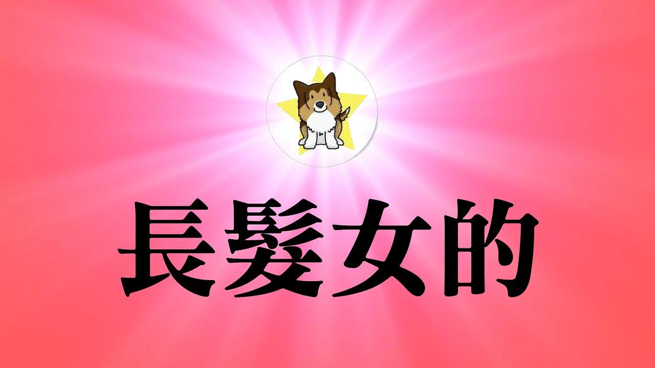 成都49中舆论风向大变,意外吗?真相到底是什么?凸显中国人性里面最黑暗的部分|凡是整天把爱国挂在嘴上的,凡是整天把境外势力挂在嘴上的,不是XX就是XX