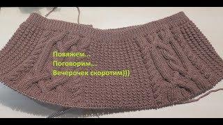 видео Как сделать любое вязание спицами быстрым и оригинальным