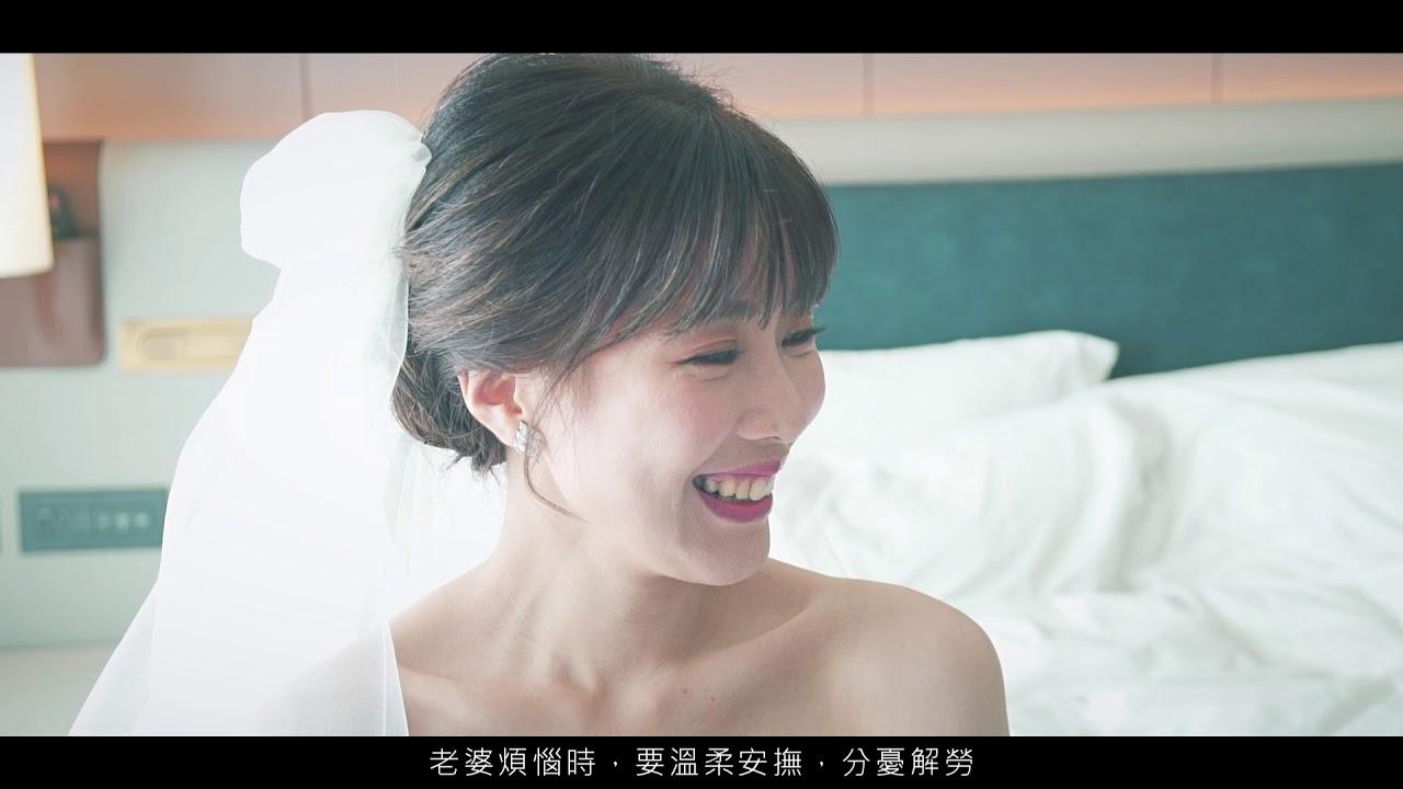 台北新板希爾頓飯店宴客/台北婚錄推薦/Weilin+Carol