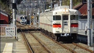 あっちこっちスケッチ~トラブル発生! 山陽電鉄・的形駅 あっちこっち 検索動画 49