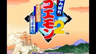 SNES Longplay Ganbare Goemon 2: Kiteretsu Shougun Magginesu