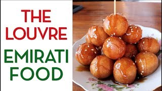 Emirati Food & Louvre Abu Dhabi - Dubai Vlog 4