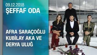 Afra Saraçoğlu, Kubilay Aka ve Derya Uluğ, Şeffaf Oda'ya konuk oldu - 09.12.2018 Pazar Video