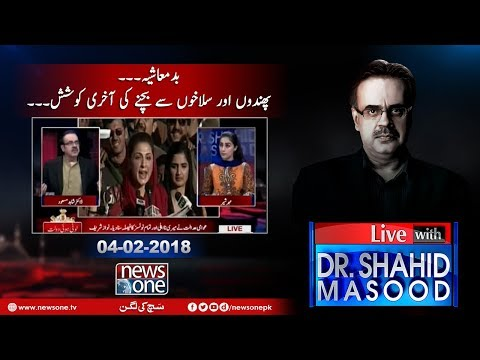 Live With Dr.Shahid Masood - 04-Febrary-2018 - News One