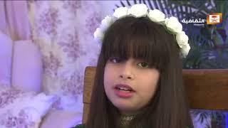 الطفلة ميار إحدى الفائزات بجائزة #مواهبفيحب_الوطن
