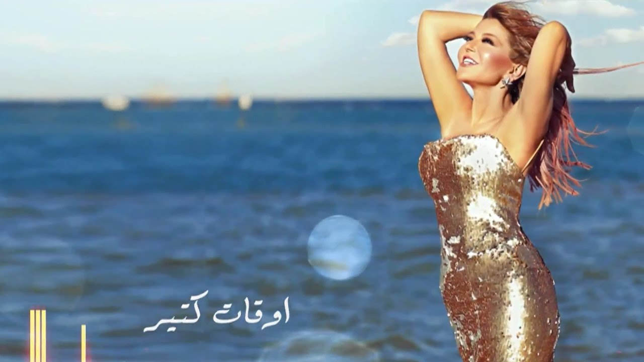 ١٠ أغنيات أثبتت بها سميرة سعيد أن قوة المرأة في مشاعرها في