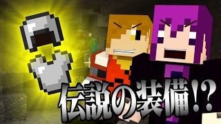 【Minecraft】マインクラフターの日常Z!【コラボ実況】#2