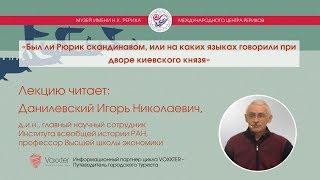 видео Фамилия Мельников – Значение и история происхождения фамилии Мельниковы