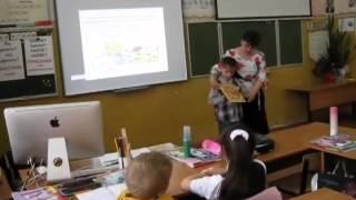 Фрагмент урока Е.Е. Поповой